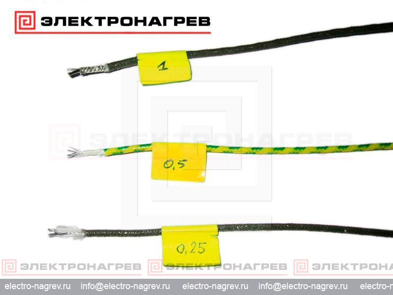 купить кабель ввгнг а ls 3х1.5 цена