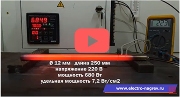 Видео обзор рабочего процесса патронного ТЭНа